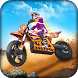 Extreme Dirt Bike:Trail Racing by AN Best Games