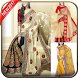Saree Design Ideas by Qitmir