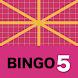 ビンゴ5の当選確認・速報|BINGO5 CHECK★