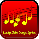 Lucky Dube Songs Lyrics by Narfiyan Studio