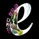 e - Uttara Kannada: Online News by e-ಉತ್ತರ ಕನ್ನಡ