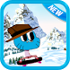 gum ball skateboard games by developer games apps