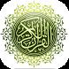 Murottal Al Quran 30 Juz Imam Mekkah