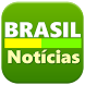 Brazil News Reader by htcheng