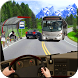 Mega Coach Bus Parking: Driving schoolbus drive