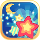 Shooting Star [twinkle little] by Kids and Baby love fun cute game