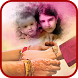 Rakhi Card Maker by PicLabs