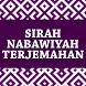 Sirah Nabawiyah Terjemahan by Semangat