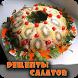 Рецепты Салатов by Андрей Кручинский