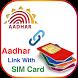 Link Aadhaar Card With Mobile Number Online by Xmine