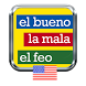 El bueno La Mala y el Feo Radio Gratis by anaco