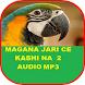 MAGANA JARI CE NA BIYU MP3 by engrgwarzo