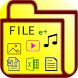 File Manager e+, File Explorer by Marty Huang