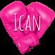 Ican, herstellen doe je samen! by FrisBEE BV