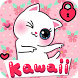 Kawaii cute password Lock Screen by LOCK SCREEN