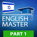 ENGLISH MASTER PART 1 (30001d) by Speakit.TV
