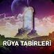 Rüya Tabirleri by Gar App