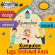 Lagu Sholawat Anak Populer by Edukasi Anak Nusantara
