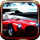 Highway Stunt Driver by Fun Arcade Games