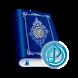 English Quran Audio by FuiRegistrado