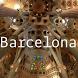 Barcelona Offline Map by Al Ruwad Apps