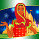 Hindi Girl Dress Up Games by Sparrow Studio Games