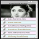 Tamil Old Songs by Jayashree