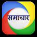 Uttar Pradesh News-समाचार by Beracah