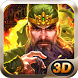 Bung Lụa Tam Quốc by Action Game