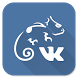 Stellio for VKontakte Music by Clear Solutions
