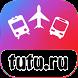 Guide ЖД, Авиа, Автобусы — билеты онлайн на Туту