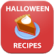Halloween Recipes Free by Matthew Rouse