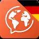 Learn German. Speak German by ATi Studios