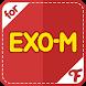 Fandom for EXO-M by Fandom Corporation