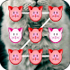 Cat Pattern Lockscreen by Georgedev2016