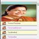 Malayalam Chitra Songs