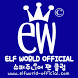 Elf World Official by Elf World Official