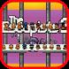 Super the escapex adventure by ilizalila