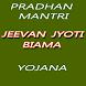 PMJBY - PM Jeevan Jyoti Bima by OM Techno Inovator