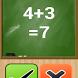 เกมบวกเลข คิดเลขเร็ว by 4nao