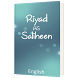 Riyadh As Saliheen English by Taha Mahmood