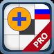 Конструктор Кроссвордов Pro by VYVApp