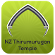 NZ Murugan Temple by Proitzen