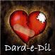 Dard-e-Dil Sher-o-Shayari by AppsByMickey
