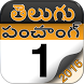 Telugu Calendar 2016 by Bryg Studio