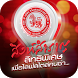 Singha Samran by Play Digital Co., Ltd.