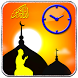 Prayer Times and Azan by Expert Zone