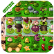 Guide Plants vs Zombies 2 by mistanapp