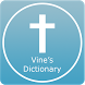 Vine's Expositor Dictionary