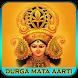 Durga Mata Aarti by Pawan mobile tech
